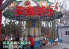 国内划算的旋转飞椅-美鑫游乐