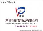 智能软件 VPC-SVS