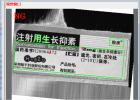 机器视觉印刷质量字符缺陷检测软件