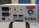 供应HZ-12脉冲电压试验仪