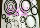 供应丁腈橡胶NBRo型密封圈沟槽