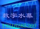 2016新款水幕水帘数字水帘数控水帘厂家价格-岩忆水景