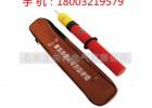 GDY-II型10KV高压验电器声光验电器