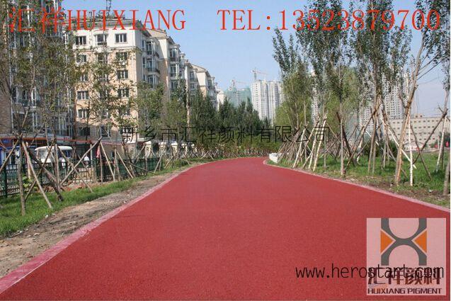 氧化铁红厂家 彩色沥青混合料专用氧化铁红色粉
