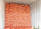 彩色沥青专用色粉|红色、绿色、黄色 新乡汇祥颜料厂