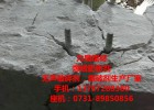 HSCA静力膨胀剂专业用于桥墩拆除爆破