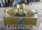 供应质量较好的气压式滤油机