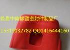 厂家直供自救器橡胶配件 ZYX-30压缩氧 自救器橡胶保护罩