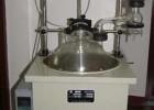 供应单层玻璃反应釜