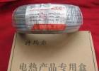 供应特玛尔DXW-P/J电伴热