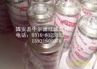 替代V3.0520-16雅歌滤芯