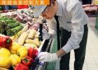杭州帮帮拜思特专门为各种场所提供最专业的灭虫灭鼠方案