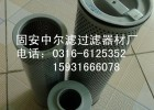 FBX-100×20、FBX-100×30黎明滤芯