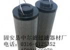 HF35464液压滤芯