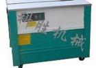 高台打包机丨陶瓷制品打包