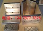 双金属滑板/FZ-6 DF-6滑板/钢铜复合耐磨板/粉末冶金