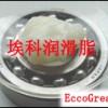 二硫化钼润滑脂,二硫化钼高温润滑脂,极压高温润滑脂