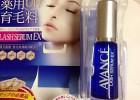 日本AVANCE美容液进口清关物流 护肤品中港清关