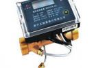 户用热量表 分户热计量表 户用超声波热量表