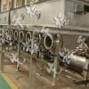 葡萄糖酸钙专用沸腾干燥机