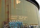 供应COTWS原油储罐机械清洗系统