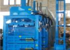 供应立式手动型液压打包机