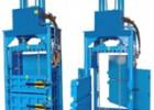供应挤水型液压打包机