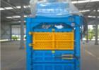 供应30吨压力棉花籽打包机