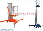 供应厂家提供重庆铝合金升降机/升降平台