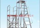 厂家供应重庆定制铝合金梯子/平台梯/重庆平台扶手梯