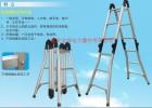 厂家供应重庆铝合金梯 /重庆六关节梯 /折叠梯/ 多功能梯