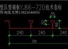 供应YXB65-240-720闭口楼承板厂家批发