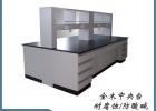厂家定制直销 实验室家具  全木中央台 实验台操作台