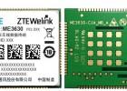 中兴ZTE 4G 模块ME3630
