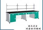 实验室家具定制 铝木边台 实验台 实验室台柜 厂家直销