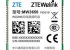 中兴ZTE 模块 WCDMA MW3650