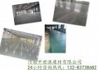 河南地面起砂多灰处理专家、地面渗透剂材料批发