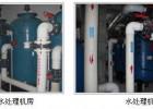 供应500吨室内游泳池水处理设备