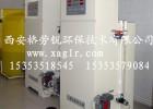 供应水处理设备 二氧化氯发生器