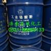 铬酸酐,济南裕兴铬酸进口铬酸酐电镀级