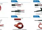 耐高压线及高压测试附件-江阴市中测电气有限公司