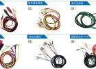 测试线-江阴市中测电气有限公司
