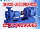 IS清水离心泵消防给水泵高层循环清水泵IS65-40-200