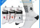 供应广州运动袜专业推荐, 运动袜 嘉和蘭桂坊牌子