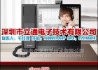 EP3Z02CDC 华为视频电话机eSpace8950现货