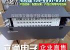 华为ODF光纤配线架 GPX147-GRP-72A