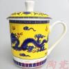 景德镇陶瓷茶杯定做