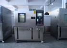 高低温湿热试验箱伟煌高低温交变试验箱小型高低温循环测试箱