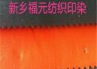 藏青色工装面料新乡功能性防静电纱卡全棉阻燃面料