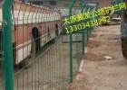 现货供应太原双边护栏网-小区双边框架隔离栅厂家专业生产